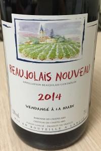 Beaujolais Nouveau lancie