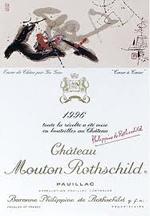 1996 Шато Мутон Ротшильд